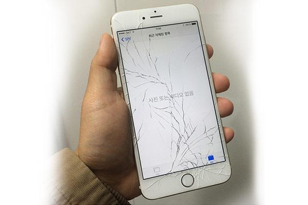 hư điện thoại iphone 6s