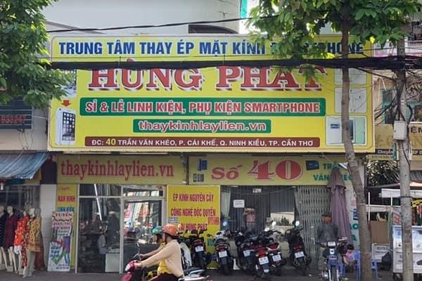 khuyến mãi tại Hùng Phát
