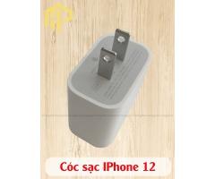 Cóc sạc IPhone 12